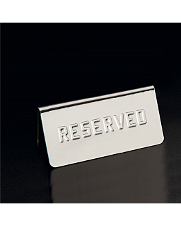 "table sign ""reserved"" 12x5,4x5,9 cm silver stainless steel (1 unit)"