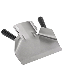 2 handles fry scoop 20x5x22,5 cm silver stainless steel (1 unit)