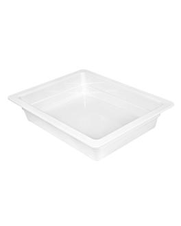 gn pans 1/2 6,5 (h) cm white melamine (6 unit)