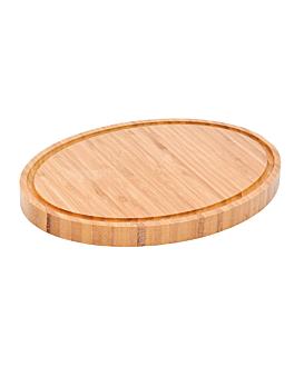bandeja redonda Ø 30,6x2 cm bambÚ (1 unidade)