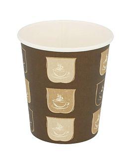 copos bebidas quentes 1 parede 180 ml 260 + 18 pe g/m2 Ø7,2/5,3x7,8 cm castanho cartolina (1000 unidade)