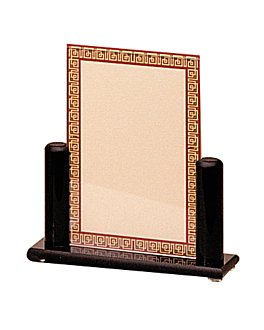 porta menÚs lujo - columna negra 18,5x19x5,5 cm metacrilato (1 unid.)