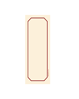 "portadas din-a4 ""deportes"" 21x29,7 cm surtido papel (50 unid.)"