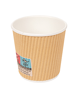 double wall corrugated cups for hot drinks 120 ml 230 + 250 + 18 pe g/m2 Ø6,2/4,5x6 cm brown cardboard (1000 unit)