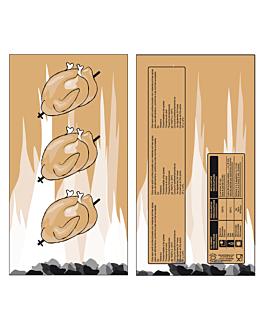 sacos 1 frango 40 g/m2 + 20µ pp 18+5,5x33 cm castanho kraft (500 unidade)