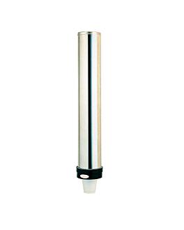 dispensador de vasos 100-740 ml 11x61,5 cm cromado inox (1 unid.)
