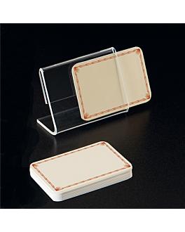 10 u. tags with brown frame 8x6x0,1 cm cream pvc (1 unit)