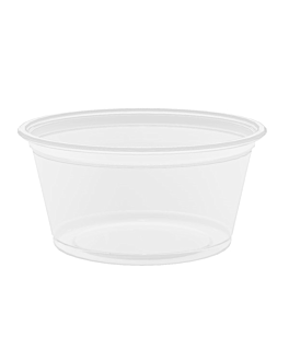 small microwavable containers 60 ml Ø6,2x3,2 cm clear pp (2500 unit)