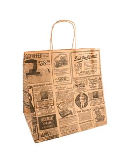 """sacs sos avec anses """"traiteur"""" 'times' 90 g/m2 26+20x27 cm naturel kraft (250 unitÉ)"""