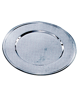 reception plate Ø 32 cm silver stainless steel (1 unit)