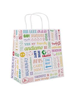 sos bags with handles 'parole' 80 gsm 26+14x32 cm white cellulose (250 unit)