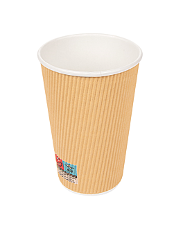 double wall corrugated cups for hot drinks 480 ml 300 + 250 + 18 pe g/m2 Ø9/6x13,4 cm brown cardboard (500 unit)
