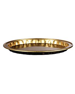 bakery containers 20 ml Ø8x0,6 cm gold/black aluminium (100 unit)