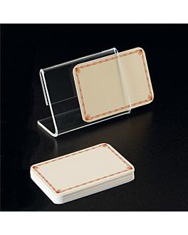 10 u. tags with brown frame 10x7,5x0,1 cm cream pvc (1 unit)