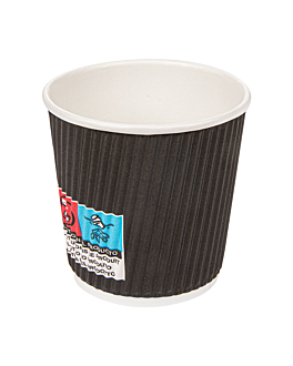 double wall corrugated cups for hot drinks 120 ml 230 + 250 + 18 pe g/m2 Ø6,2/4,5x6 cm black cardboard (1000 unit)