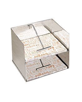 wrapping dispenser 2 layers 37x30x29 cm silver stainless steel (1 unit)
