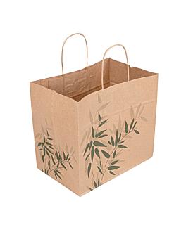 """sacs sos avec anses """"traiteur"""" 'feel green' 80 g/m2 26+17x24 cm naturel kraft (250 unitÉ)"""
