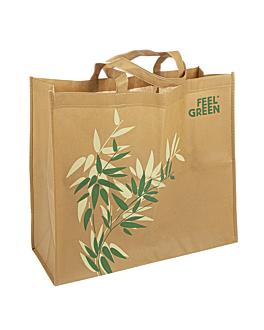 sacchetti riutilizzabili 'feel green' 80 g/m2 45+20x40 cm spunbond (50 unitÀ)