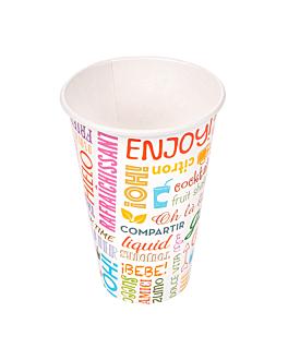 cups 'parole' 12 oz - 360 ml 265 + 18pe gsm Ø8x12 cm white cardboard (2000 unit)