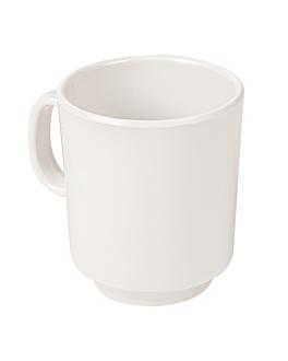 coffee mugs 240 ml Ø 8x9 cm ivory melamine (12 unit)