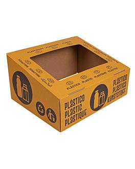 tampa do recipiente 38,4x31,1x12 cm amarelo cartÃo (10 unidade)