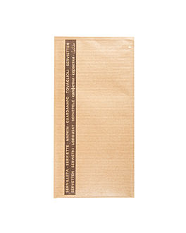 wrapped recycled napkins 33x40 cm '2 plies - napoli' 80 + 10pe gsm 11,2x22,5 cm natural kraft ribbed (400 unit)