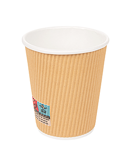 double wall corrugated cups for hot drinks 240 ml 280 + 250 + 18 pe g/m2 Ø8/5,6x9,2 cm brown cardboard (1000 unit)