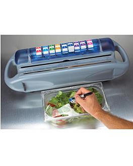 distributeur aluminium pour film 0,30/0,45 69x23,5x20,5 cm gris plastique (1 unitÉ)