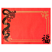mantelines 'china' 48 g/m2 31x43 cm rojo celulosa (2000 unid.)